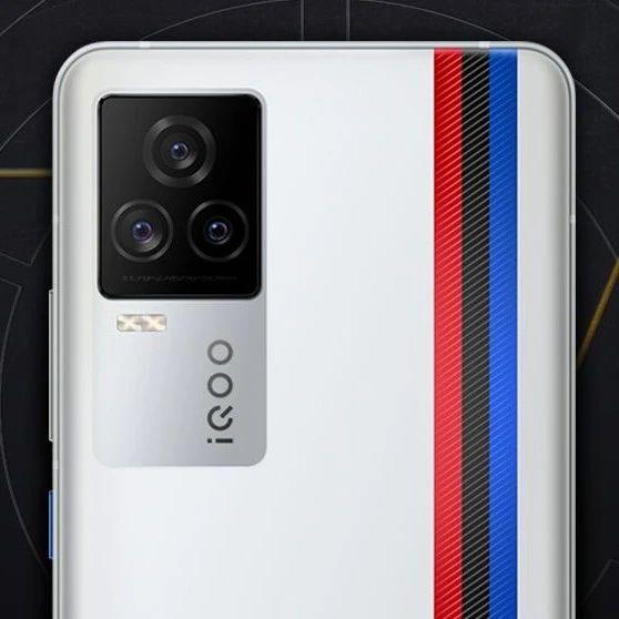 潮讯:海南版iPhone12降价1000元;小米1分钱买充电器;iQOO7性能超猛;淘宝年度账单;诺基亚手机销量第一