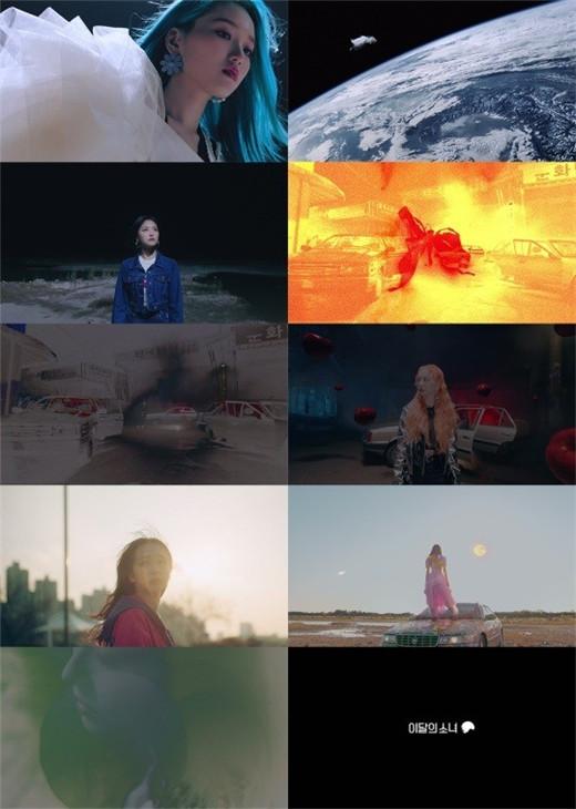 本月少女公开《New Moon》预告视频 暗示世界观的变化
