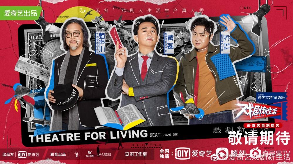 黄磊和《说唱新世代》的导演做了一档新综艺,有点期待啊!