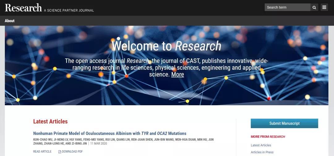 《世界期刊影响力指数报告》发布:创办仅两年的《Research》综合类排名世界第16,国内排名第5