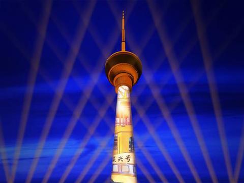 中央电视塔跨年灯光秀改线上啦!
