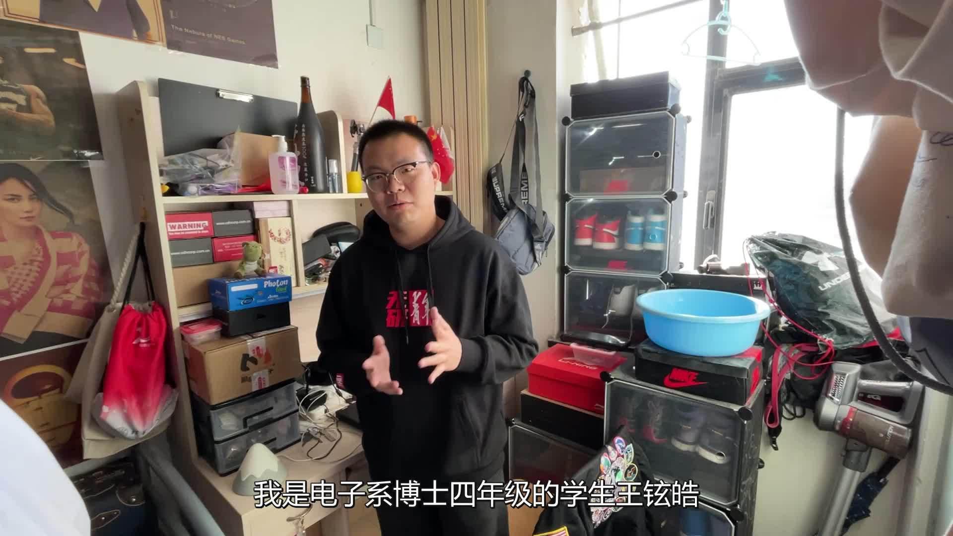 清华大学里有个贝壳大王
