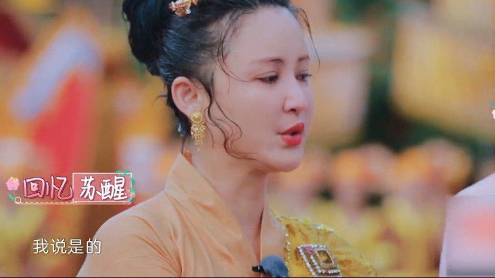 张歆艺在线感谢袁弘,连袁弘也忍不住落泪,这是什么神仙爱情!