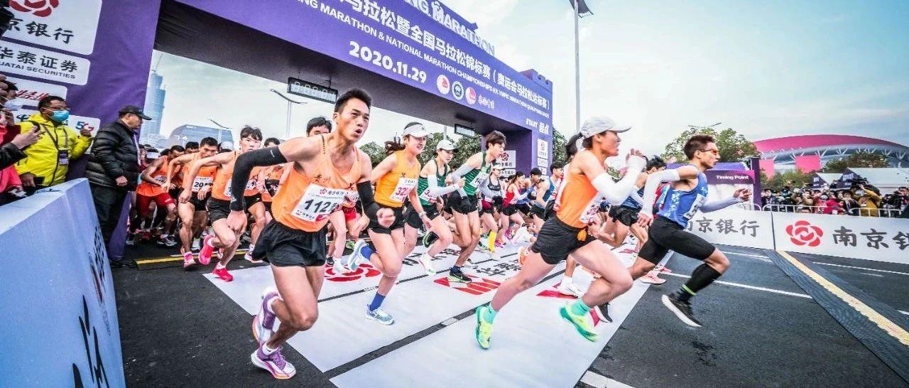 2020年终盘点丨中国中长跑机遇与挑战并存