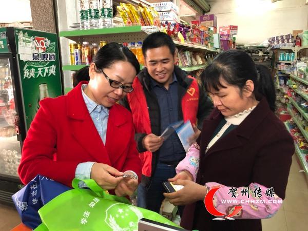 八步区黄洞瑶族乡人大代表助力禁毒工作