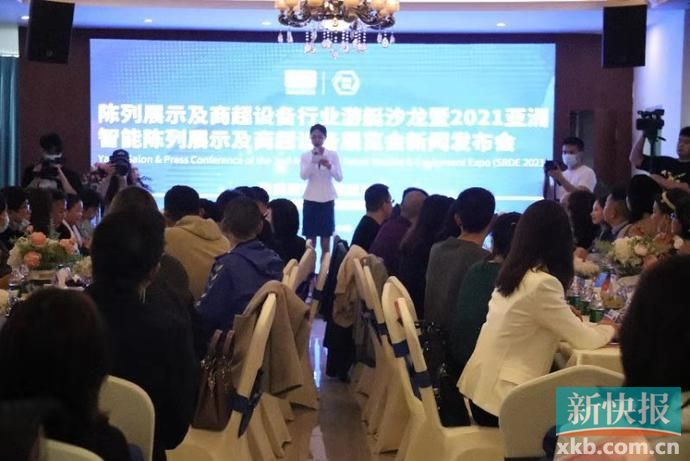 2021亚洲智能陈列展示及商超设备展览会明年3月开幕