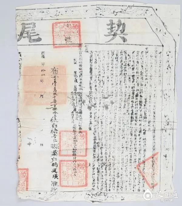 """闽台缘博物馆:128件展品讲述""""契约中国"""""""