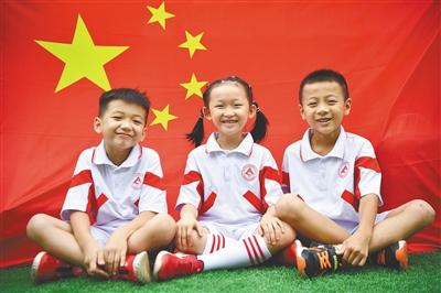 2020海南教育十大亮点