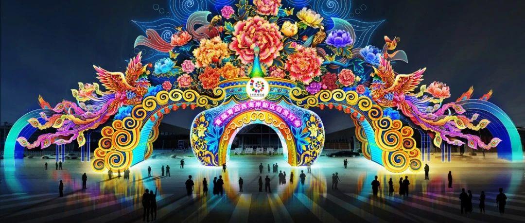 2021首届青岛西海岸自贡迎春灯会,将亮相中铁·青岛世界博览城