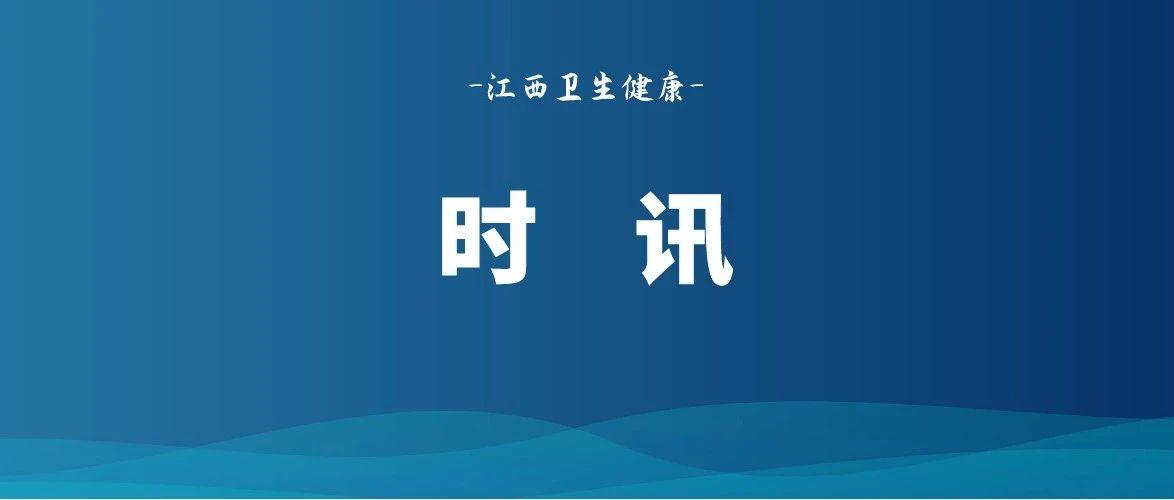 """健康江西行动——""""南华医药杯""""篮球邀请赛圆满闭幕"""