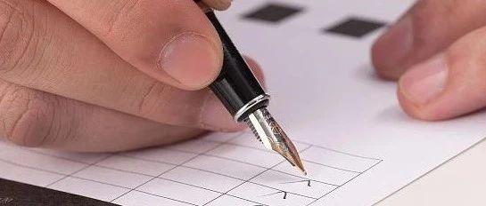 容易写错的100个词组
