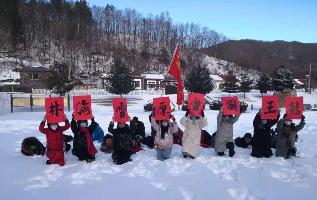 海林法院:助力旅发大会  冰雪运动会真精彩!