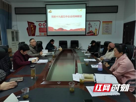 张家界:武陵源区疾控中心传达学习十九届五中全会精神