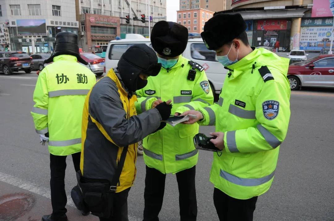 专项整治交通违法行为 共创安全文明出行环境