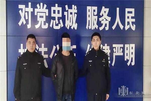 """为还网贷 男子威胁曝光""""私密照片""""敲诈女网友被抓"""