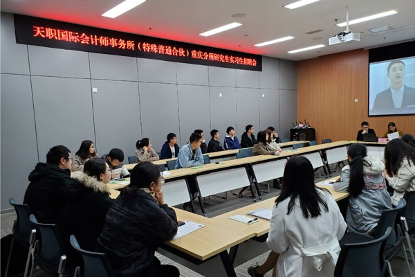 多形式 多渠道 重庆工商大学会计学院助力2021届研究生毕业生实习就业