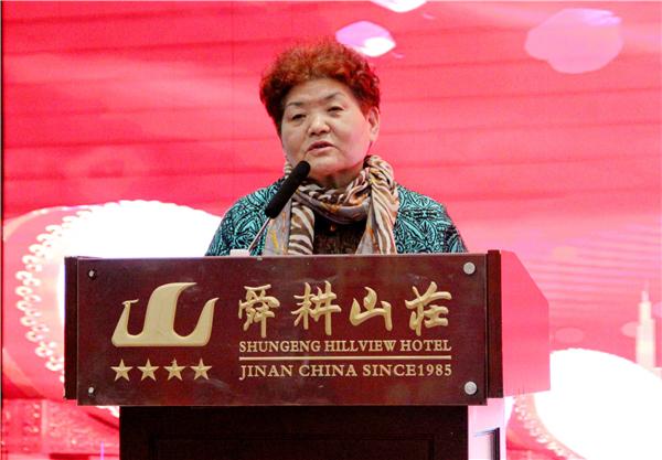 鲁菜大师王兴兰从艺60年厨艺交流会在济南举行