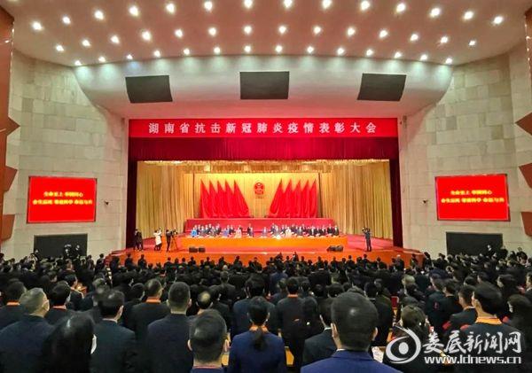 娄星区人民医院2人获评湖南省抗击新冠肺炎疫情先进个人