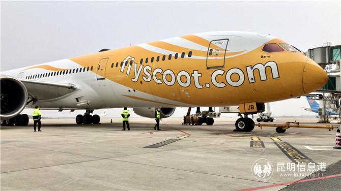 酷航武汉—新加坡航线恢复 重启华中地区与新加坡客运直飞