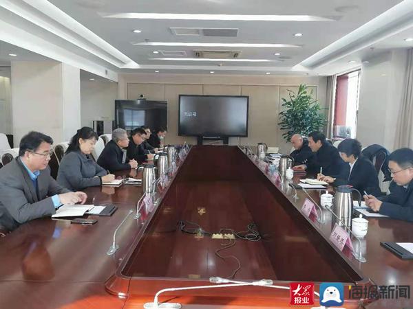 滨州市副市长贾善银带队赴省海洋局汇报对接工作