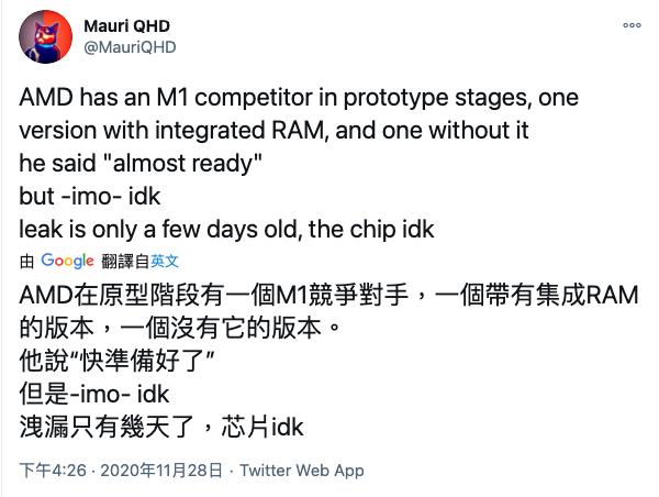 Apple M1芯片最强对手将至?AMD正研发ARM处理器