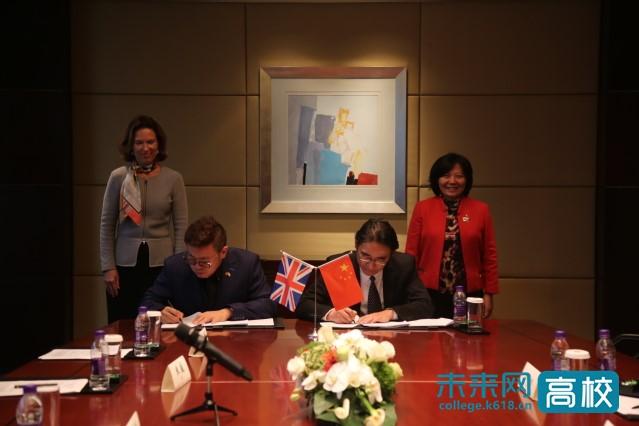 西华大学与威尔士三一圣大卫大学签署全面教育合作协议