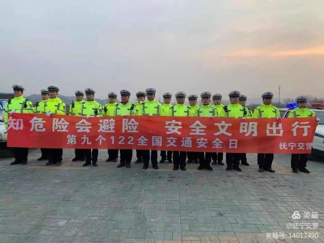【122特辑】全国交通安全宣传日,秦皇岛交警开展系列宣传活动