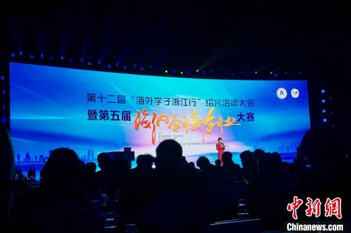 """130余名海外学子齐聚绍兴 期冀成为""""城市合伙人"""""""