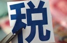"""无感实名智慧办税系统,淄博市税务局刷新""""税务速度"""""""