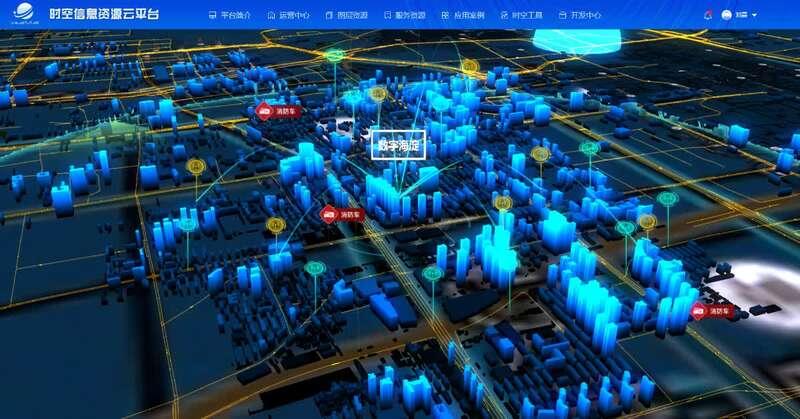 """北京:百万级点位信息织密""""时空一张图"""" 城市大脑添智慧"""