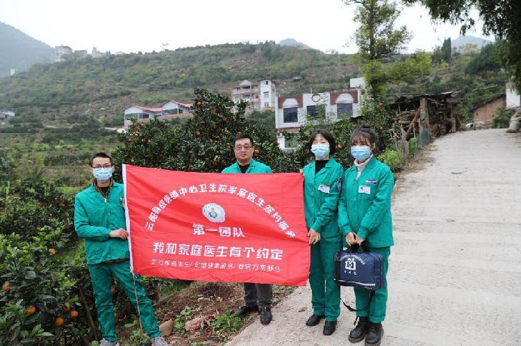 健康扶贫在行动,云阳县故陵镇中心卫生院开展家庭医生履约服务活动