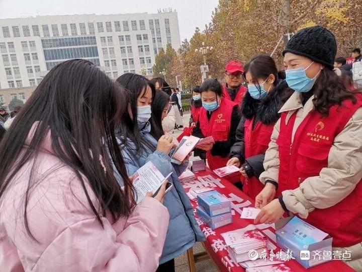 菏泽市2020年世界艾滋病日校园宣传活动启动仪式举行