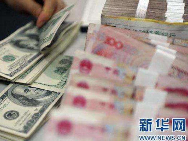 连平:七大举措加快人民币国际化发展步伐