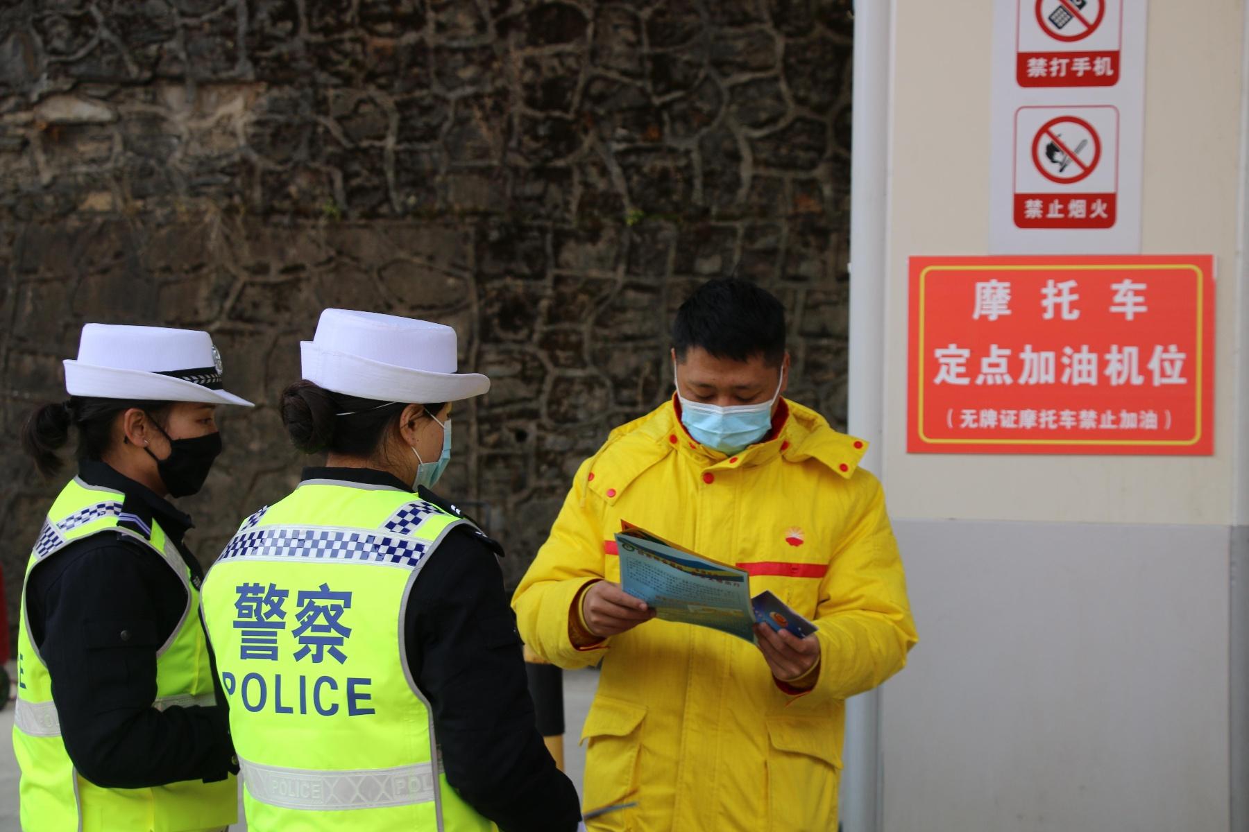壤塘县公安局交警大队开展全国交通安全日活动