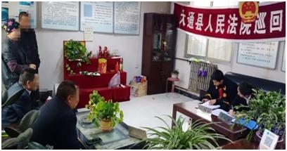 长宁法庭:巡回审判到农家 倾情调解促和谐