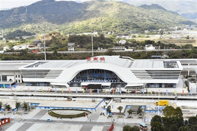 杭深铁路苍南高铁站新站房正式启用
