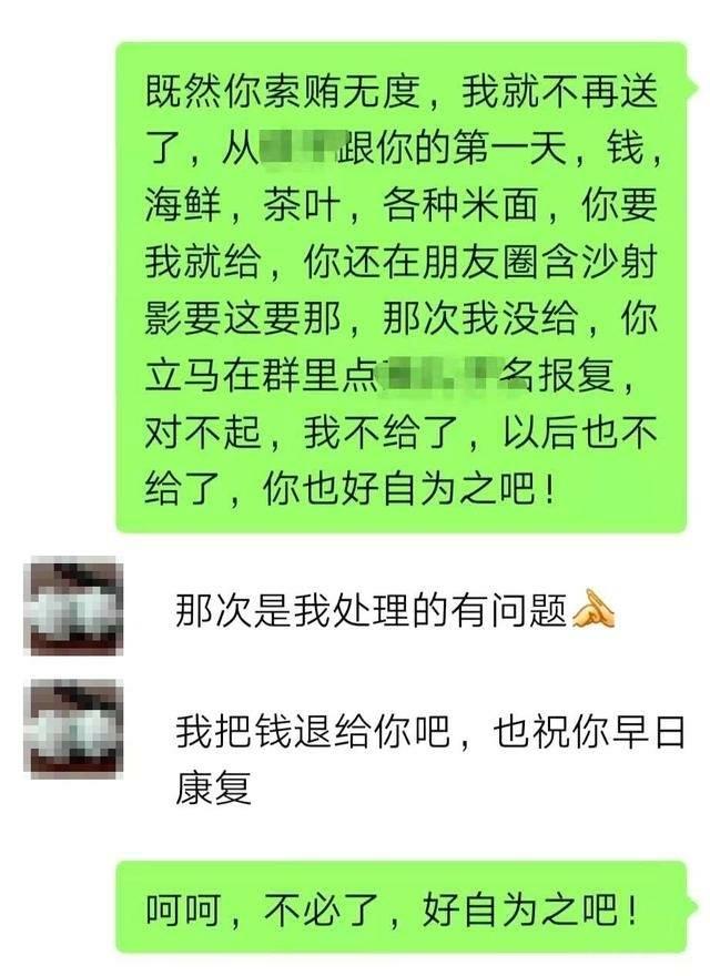 """河北沧州""""热水浇头""""事件追踪:被举报索贿的班主任调离教学岗位 校长免职"""