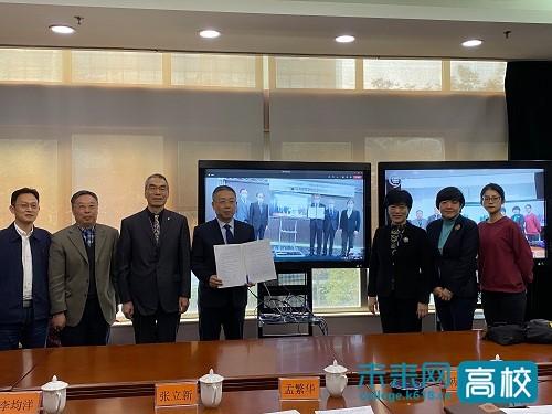 首都师范大学与广岛大学举行森户国际高等教育学院北京分校线上签约仪式
