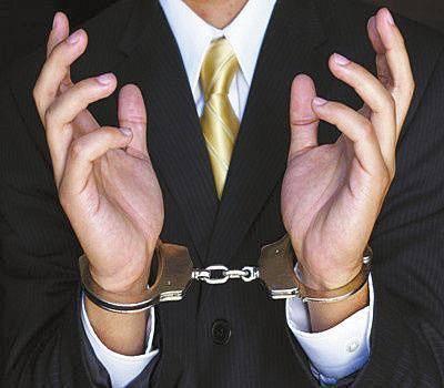 成都一房产销售人员私收并挪用客户佣金 成都房协:行业禁入