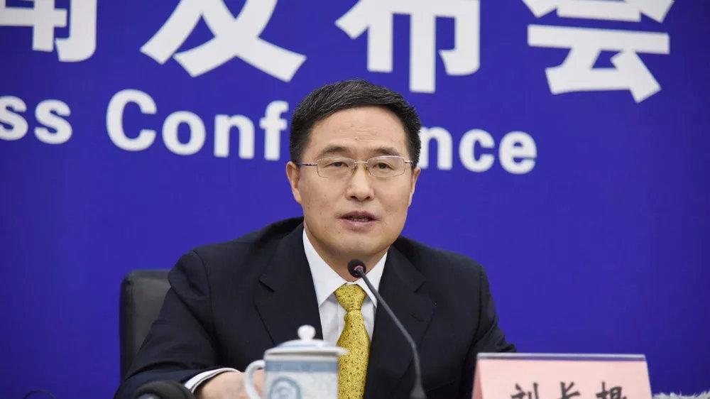 中央环保督察办常务副主任刘长根获任甘肃省副省长图片