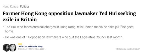丹麥政客偽造國際會議助亂港分子出逃,更惡劣的還在后面!圖片