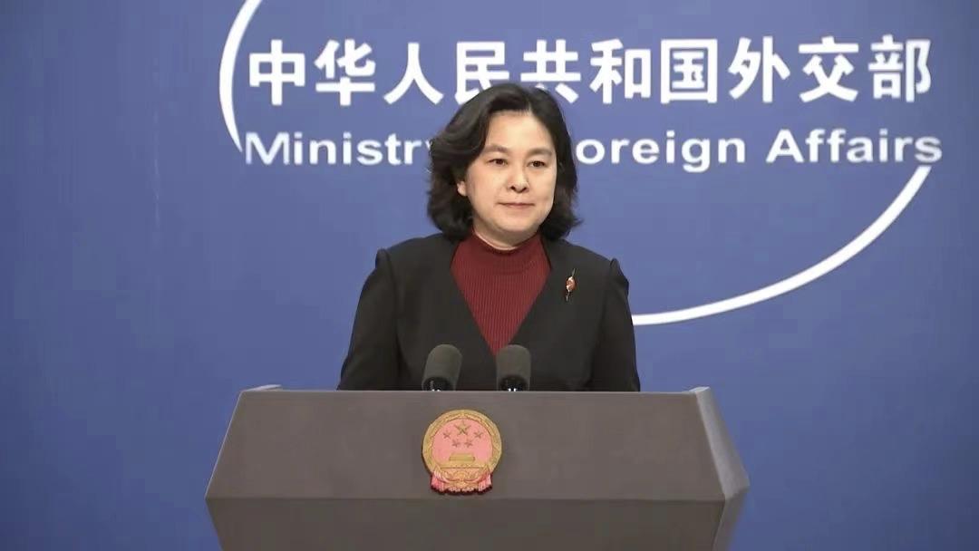 """华春莹回应""""澳总理微信文章被删""""图片"""