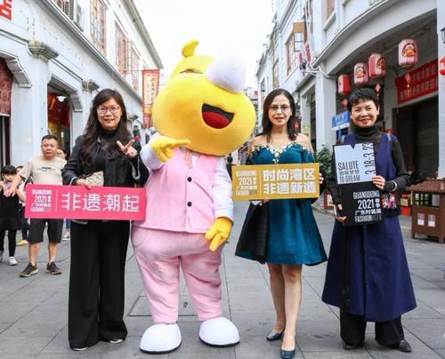 潮州也时尚!2021广东时装周春季首场启航活动来了