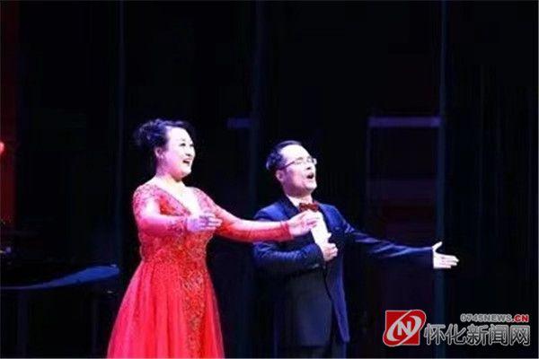 """把思政课搬进音乐厅  怀化学院教师王春秋参加唱响""""湘南红""""音乐会"""