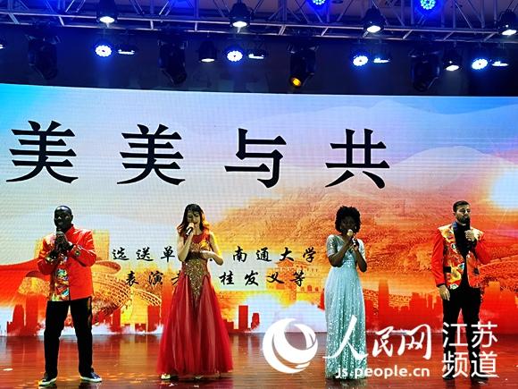 南通举办中外文化交流晚会展示多彩世界文化