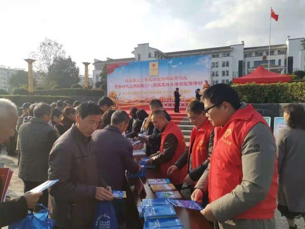 """绩溪气象局组织志愿者参加""""12.4""""法治宣传活动"""