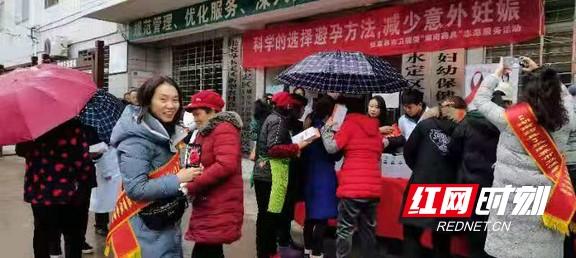 张家界市卫生健康委员会机关党支部开展12月主题党日活动