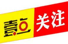 庆云调控中心党建统领+百日攻坚,保障采暖期间电网安全平稳运行