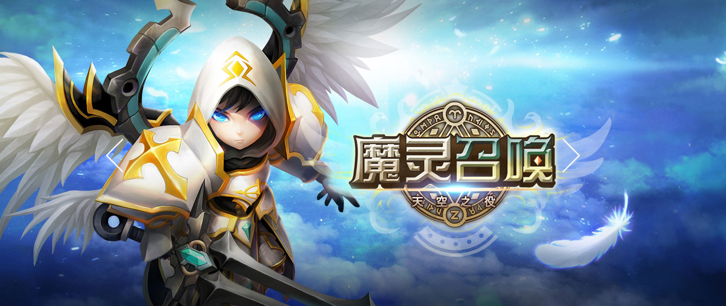 """""""萨德""""事件后,韩国游戏首次在华获得版号"""