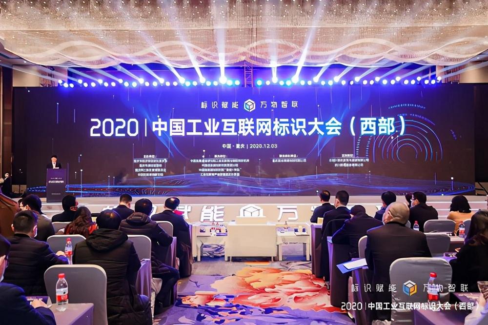 忽米网高级副总裁兼CTO陈虎:标识解析是手段,数据分析赋能企业是核心要素